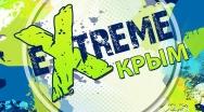 Турнир и мастер-классы по алтимату в Крыму на фестивале EXTREME Крым 2016